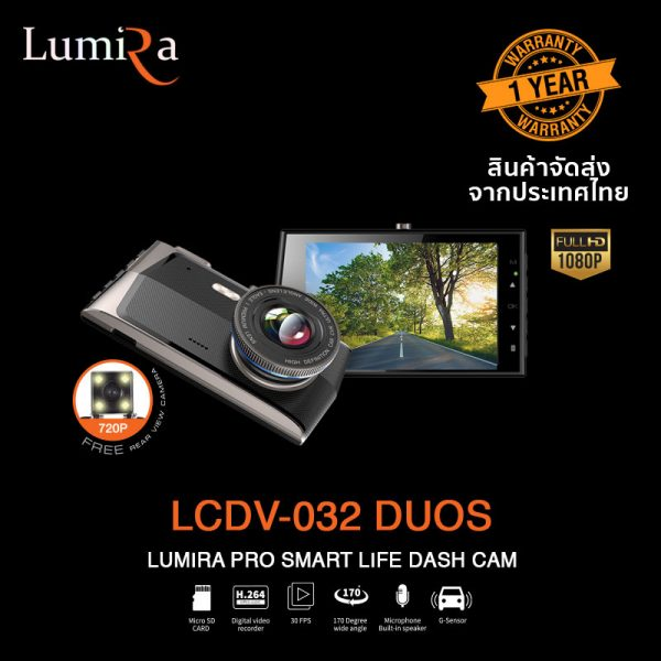 lcdv 032 duos